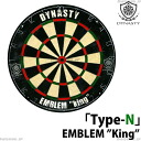 DYNASTY hard dates Board EMBLEM King 'Type-N' standard color [dynasty BOARD King bristle ( da-star / Bo-de / shopping and Rakuten )