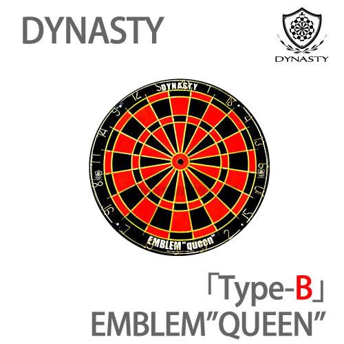 DYNASTY QUEEN B