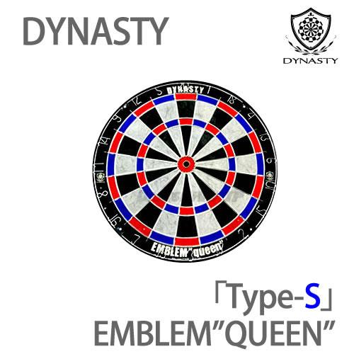 DYNASTY QUEEN S