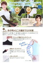 Tan measures UV protection Tan Tominaga Miki produce UV fit arm cover