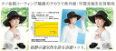 Tan measures UV measures Tan Nano metal coated fabrics in cool! On the brink what do spit wide Hat BR-503
