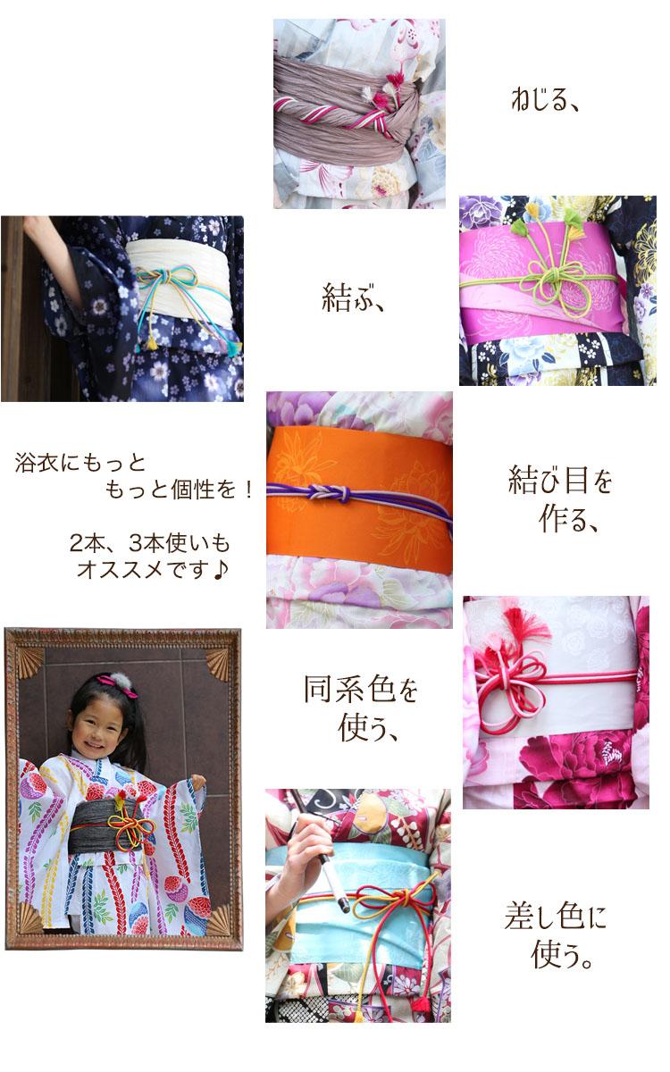 楽天ひよこ商店-説明文-レトロ・RETRO
