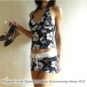 Swimsuit women's floral FIJI