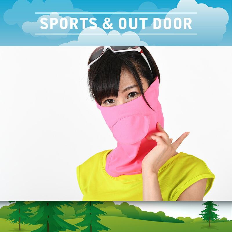 ランニングマラソン用UVカットフェイスマスク