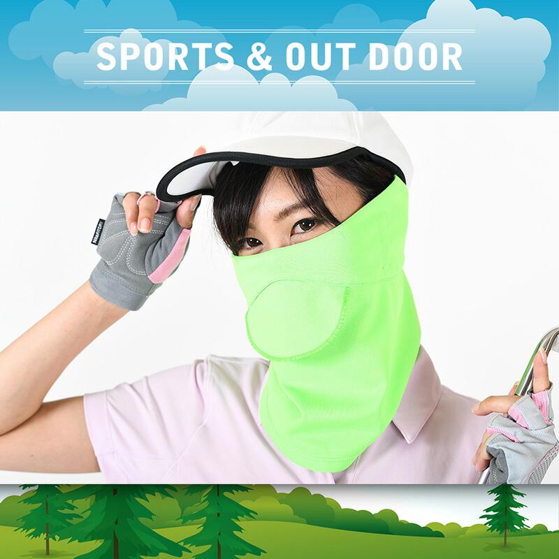ゴルフ用UVカットフェイスマスク