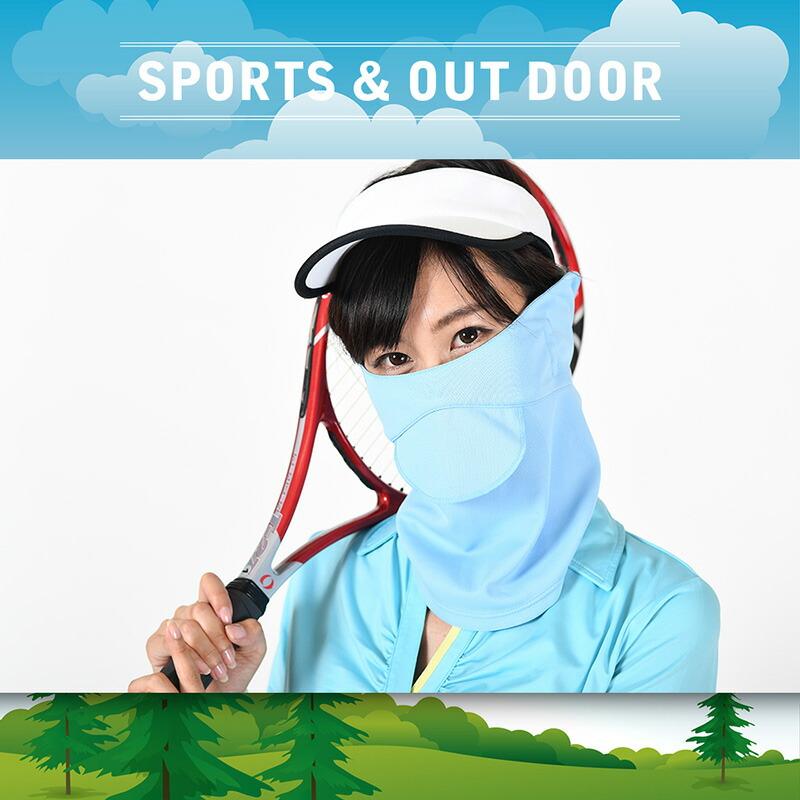 テニス用UVカットフェイスマスク
