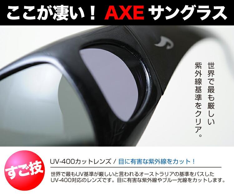 自転車の 香川 自転車メーカー : あす楽対応】人気サングラス ...