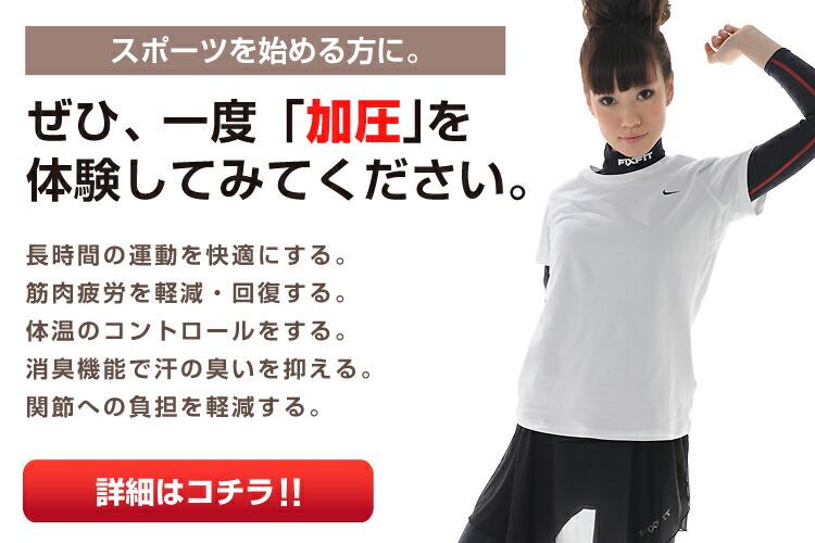 自転車の 香川 自転車メーカー : ... 自転車 運転 メンズ レディース