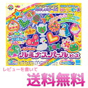 ! New products ☆ perler beads 54145 twinkle ルミナスパール bead set