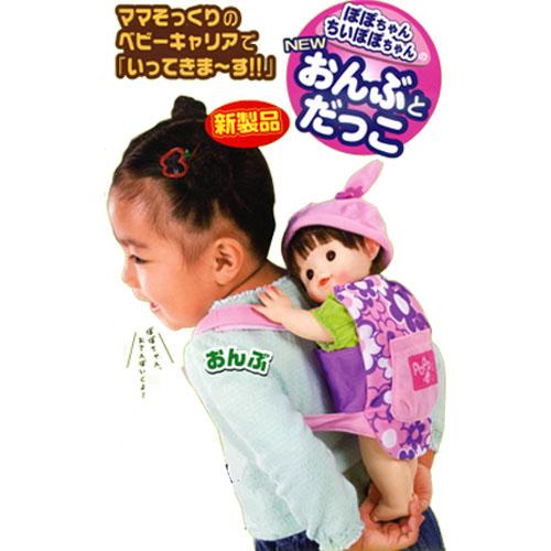 すべての講義 5歳 知育 : ... 知育ドール/お人形/ピープル
