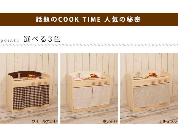 木房子厨房现代颜色 カーテンロー 类型 (你 3 颜色) 木工匠手工制作