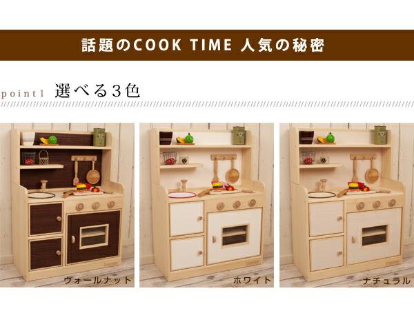 木房子厨房现代颜色 デラックスハイ 类型 (你 3 颜色) 木工匠手工