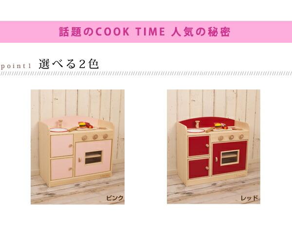 木工匠手工制作 ☆ 木制玩具玩具玩房子厨房圣诞