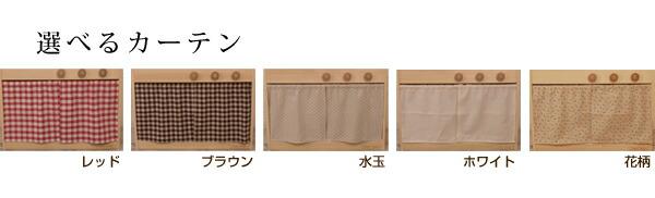 木房子的厨房流行的颜色 カーテンロー 类型 (你两个颜色) 木工匠手工