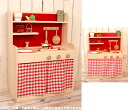 Very popular! Wooden house kitchen popular color カーテンハイ type (your two-color) wood craftsman handmade wooden toys, wooden kitchen play house kitchen Christmas 10P01Sep13