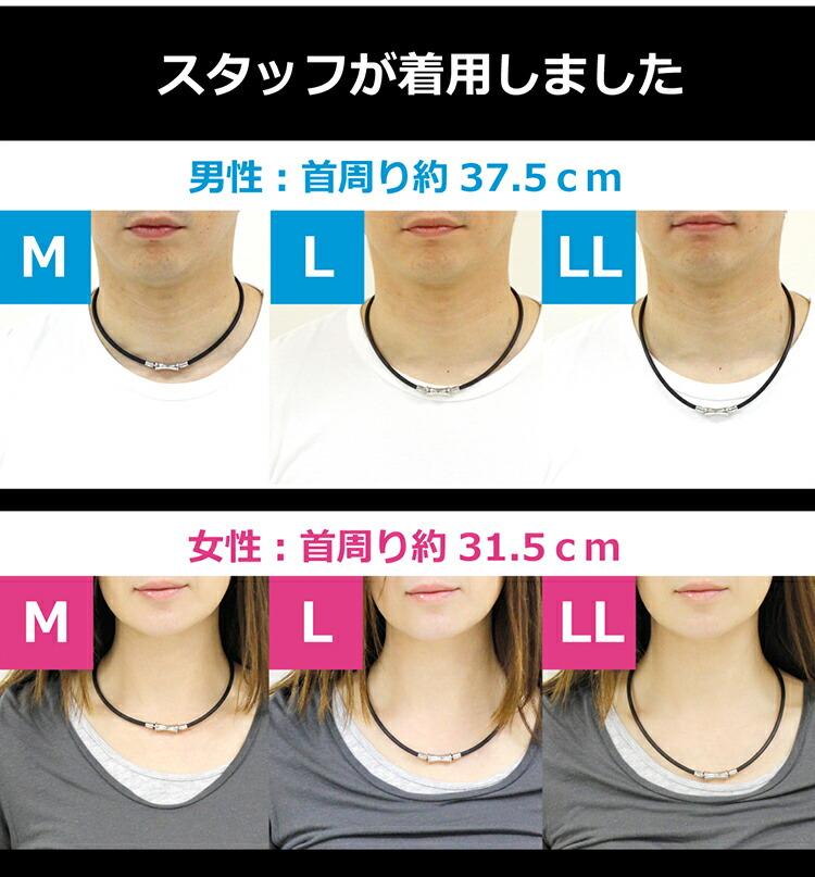 サイズ展開M/L/LL