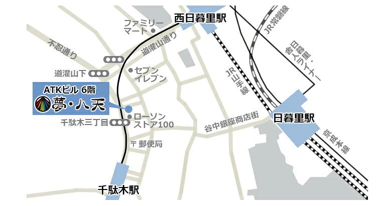 夢・八天 マップ