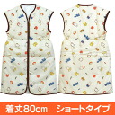 Nishikawa living feather ダウンスリーパー short-length Miffy and crayons handle 50 x 80 cm 0.1 Kg (sleeper / down down / light weight / for autumn and winter / children's clothing / baby / babies / kids)