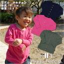 AnnaNicola ≪ 일본 제 ≫