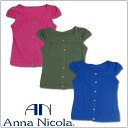 Kids Cap Sleeve Cardigan AnnaNicola [made in Japan] (kids / baby / baby / newborn / baby clothes / cardigans / children clothes / boys / girls)
