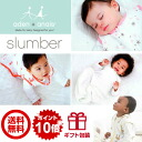 Four folds of ray den Ann door Ney gauze (Atsuji) sleepers (sleeping bag) (kids / baby / baby / newborn baby / sleeper / children's clothes)