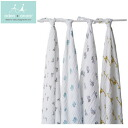 Ray den Ann door Ney swaddle muslin lap bunting jungle jam jungle jam (four pieces of sets)