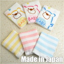 》 made in back gauze towel 90cm *90cm 《 Japan