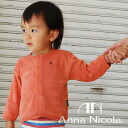 [Anna Nichola pile cardigan Type-A] ≪ Anna Nicola ≫ made in Japan