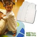 Smooth soft lining gauze off sleeper (kids / baby / babies / newborns / sleeper / kids clothes)