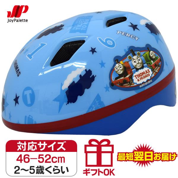 自転車の 自転車 赤ちゃん ヘルメット : ... ヘルメット 自転車 入園 入園