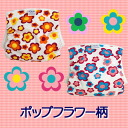 Baby diaper cover pair ( kids / baby / baby / newborn / toilet / diapers / diaper cover / diaper covers / diaper cover / Japan made of cloth / 3 months-and children's clothing )