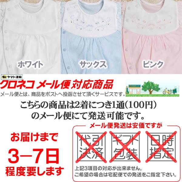 "Rakuten:CELEC,塞莱茨。""新生儿礼服和v礼服柜式空调室内机.图纸图片"