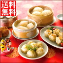 "Year-end present-limited Nanjing-cho, Kobe dim sum ""dragon Otori"" Chinese tea and snacks set"