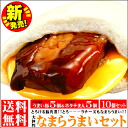 Ten sets which are proud of なまらうまい pig (entering pork /5 unit from Hokkaido) & なまら scallop (entering /5 unit from Hokkaido)