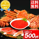 Special seafood set H