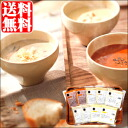 Potage set of the soup stock Tokyo winter