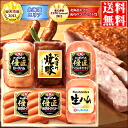 Year-end present-limited Nippon Meat Packers gift (SN-401S)