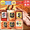 Year-end present-limited Nippon Meat Packers gift (SN-501S)