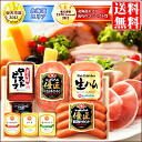 Year-end present-limited Nippon Meat Packers gift (SO-300)