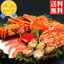 Sea foods ☆ popularity No. 2! Choice sea foods set A