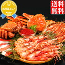 500 pt on gifts in the gift (conditional upon verification) / new year's Eve / new year's! Special seafood set C