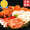 "s 500 pt gifts while (conditional upon verification) ""special seafood set D"