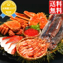 For year-end present / seeing the old year out / New Year holidays! Choice sea foods set G