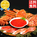 500 pt on gifts in the gift (conditional upon verification) / new year's Eve / new year's! Special seafood set H
