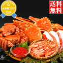 500 pt on gifts in the gift (conditional upon verification) / new year's Eve / new year's! Special seafood set I