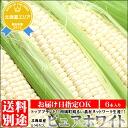 2014 shipping-☆ book reception in nanporo town bright rural network pure white 10