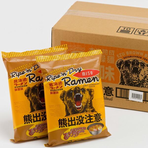 熊出没注意味噌ラーメン1ケース(10食入り)【北海道ラーメン・本生熟成乾燥麺】