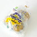 Food-001-pack