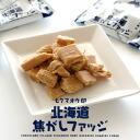 Fujiya150-pac02