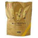 Hori014-pack03